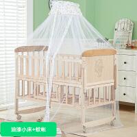 双层实木婴儿床拼接大床新生儿童床多功能宝宝床摇篮床中床双胞胎 +蚊帐