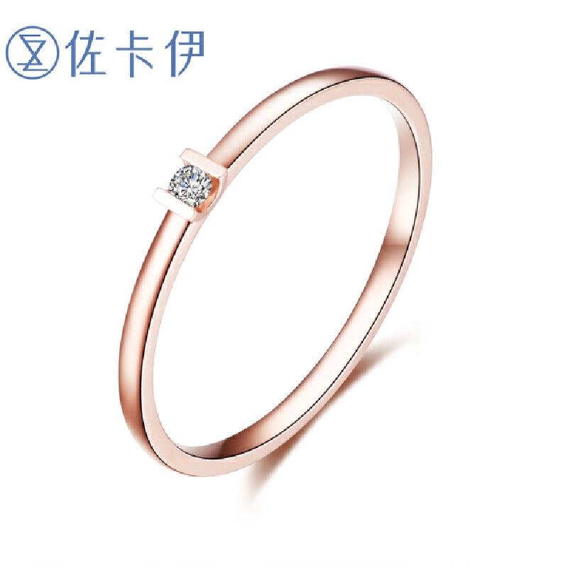 佐卡伊 玫瑰18K金钻戒女款时尚钻石戒指钻石女戒正品珠宝首饰时尚个性 双色可选