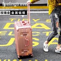 铝框拉杆箱万向轮24旅行箱20拉杆箱女男密码韩版学生26皮箱子28寸