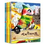 全套4册最小孩童书 名家小童话成长大智慧 美绘本成长必读 玩具店奇妙夜 捡时光的小妖精 荡秋千的小蛇 吃颜色的怪兽 儿