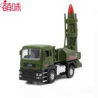 萌味 军事模型 儿童玩具合金军事系列坦克导弹战车战斗机声光回力合金汽车模型儿童玩具
