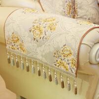 欧式沙发垫防滑皮沙发坐垫套靠背巾扶手巾定做冬季通用