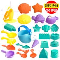 麦迪熊儿童沙滩玩具套装婴儿决明子挖铲沙子水桶浇花壶戏水工具
