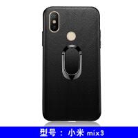 小米mix3 mix 2 2s手机壳指环小米max2 3保护套硅胶 商务奢华皮质 小米mix 3 黑色