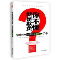 汽车保养之上海大众 小二 水利水电出版社 9787517023708