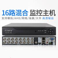 16路硬盘录像机 dvr监控模拟主机高清NVR多合一AHD主机4an