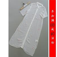 豆豆谷[F3-301]专柜品牌正品真丝新款女士打底衫女装雪纺衫0.08KG