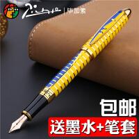 钢笔 ps-81金笔 // 镀10K金尖墨水笔送墨水 0.5mm