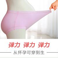 孕妇无痕内裤怀孕期夏季薄款三角裤3条装孕妇内裤高腰托腹