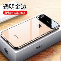 苹果XS MAX手机壳超薄透明iphonexs新款防摔保护套奢华xr潮牌个性全包8x网红xsmax男 苹果XS MAX