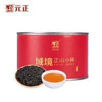 元正花果蜜香正山小种50g红茶罐装武夷山茶叶散装域境