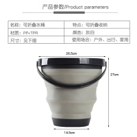 日本硅胶折叠盆儿童洗脸盆可伸缩泡脚桶便携式旅行户外洗漱洗衣盆Cn