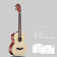 尤克里里26寸吉他学生入门级乌克丽丽初学者学生女音乐乐器a175