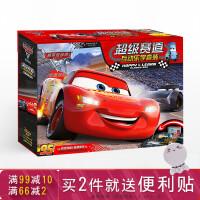 【Z】赛车总动员3 超级赛道互动乐学套装 迪士尼官方绘本 绘本 美国迪士尼公司 中信出版社直发