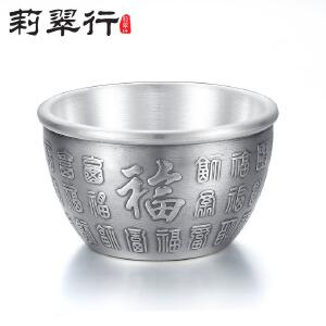 莉翠行(LICUIHANG) 999纯银茶杯30克 隔热 水杯 饮杯 闻香杯 主人杯 品茗杯银杯