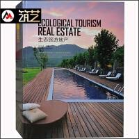 生态旅游地产 养生休闲 商娱旅行 度假村酒店 生态宜居规划建筑景观设计书籍