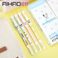 爱好文具小清新可擦笔学生用文具 韩国创意可爱中性笔0.5魔磨摩易擦笔钻石头笔47210