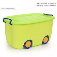 储蓄儿童可爱储物整理箱玩具收纳箱塑料特大号有盖宝宝衣服收纳盒 A款-大号(单个装 48*32*25)