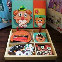 儿童磁性拼图玩具1-3-6周岁男孩女孩早教益智宝宝幼儿拼拼乐积木