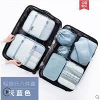 套装8件套旅行衣服整理防水鞋袋旅游用品洗漱包男女拉杆箱衣物收纳包装组合