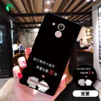 金立S5手机壳gloneeS5女男外壳网红潮牌新款个性硅胶软壳GN3001保护套NG金力5s防摔ng