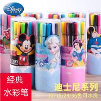 迪士尼幼儿园小学生儿童画笔彩色笔12色18色24色36色水彩笔可水洗
