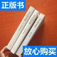 [二手旧书9成新]平凡的世界(全三册) /路遥 著 北京十月文艺出?