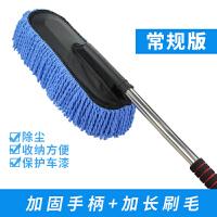 洗车工具擦车神器拖把除尘掸子刷子软毛车用套装家用清洁汽车蜡拖