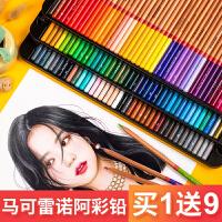 马可雷诺阿3100油性彩铅笔 专业 48色水溶性彩铅笔手绘绘画学生用72色彩色铅笔手绘画画美术专用彩铅水溶款