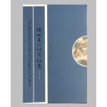 扬州文化研究论丛(第23辑)