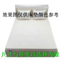 海绵床垫1.2米 1.5m 1.8m床经济型 榻榻米加厚柔软垫褥子