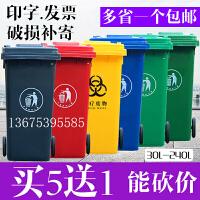 垃圾桶大号塑料户外120L100L240升加厚小区环卫室外脚踏果皮箱