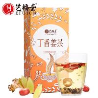 艺福堂 花茶 丁香茶桂花大麦红枣姜茶 养生茶暖心胃茶160g