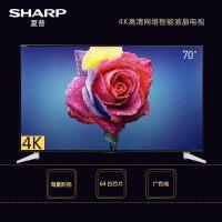 Sharp/夏普 LCD-70SU665A 液晶平板电视机