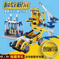 20180510221750393兼容乐高积木电子机器人拼装齿轮儿童玩具8科技实验机械组3-6岁12