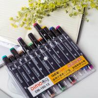 马克笔套装12/24色油性双头黑色记号笔学生绘画手绘帝马彩色马克笔彩色POP海报绘画广告笔