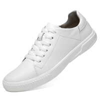 男鞋秋季透气小白鞋男韩版百搭休闲男士白鞋真皮皮面白色板鞋鞋子