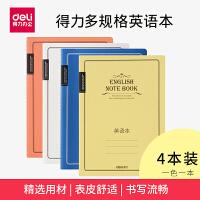 得力英语本初中生小学生高中生英文本英语笔记本a5b5单词本英语作业本英文本缝线本40张60张英语作业本4本装