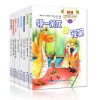 【官方正版】全8册 好看世界经典少儿故事系列 童书外国儿童文学童话故事儿童畅销书籍经典儿童文学书籍9-12岁穿越星空的