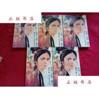 狂侠天骄魔女 1.2.3.5.7-----5本合售(正版)四川民族出版社(放心下单保证质量有发票)