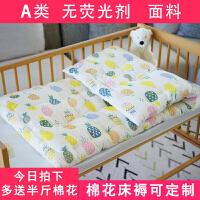 定做手工纯棉花幼儿园床垫婴儿褥子儿童棉花床褥子垫被宝宝褥垫子