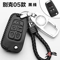 别克新君越钥匙包真皮2018款君越专用锁匙包扣车钥匙套保护壳遥控器改装汽车用品