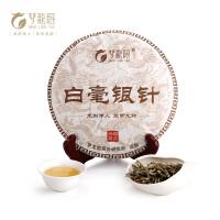 【宁德馆】梦龙韵白茶 福鼎白茶 福建老白茶叶 白毫银针茶饼350g