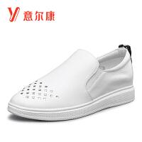 意尔康女鞋新款女士单鞋7361GD30023W