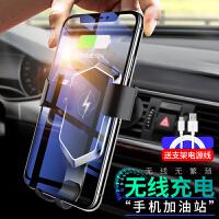 车载无线充电器智能快充汽车导航手机支架iPhone无线充手机架苹果X三星S全自动多功能通用型抖音同款 深