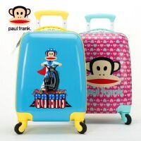 大嘴猴儿童拉杆箱学生男女行李箱16寸万向轮登机旅行箱PKY2115