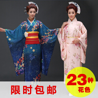 女式士正装浴衣长款改良日本和服cos动漫lovelive写真演出服