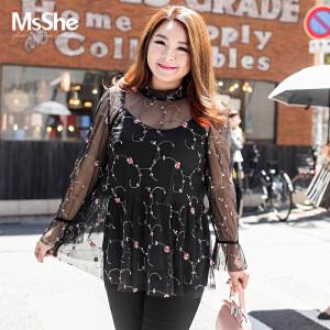 MsShe洋气套装胖mm 显瘦藏肉减龄网纱刺绣蕾丝两件套M1740382