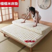 长2米宽1.2的床垫床褥180睡垫褥垫加厚海绵单人床垫宿舍家用折叠
