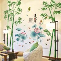 创意温馨客厅卧室电视背景墙贴纸贴画3D立体墙贴花房间装饰品自粘